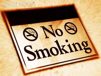 картинка не курить