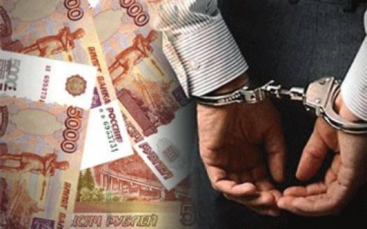 Иллюстрация к новости: адвокат вымогал крупную сумму денег с клиента