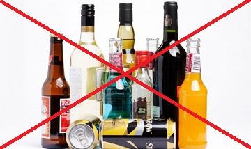 Иллюстрация к новости: алкогольную продукцию будут продавать с 21 года