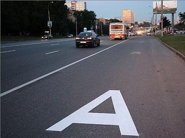 Иллюстрация к новости: в Москве незаконно введены в эксплуатацию выделенные поло