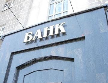 Иллюстрация к новости: поправки в ГК РФ добавят банкам работы
