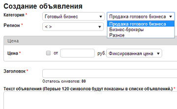 Новый раздел Готовый бизнес на сайте Vlegale.ru