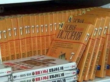 Иллюстрация к новости: школы не вправе заставлять родителей покупать учебники