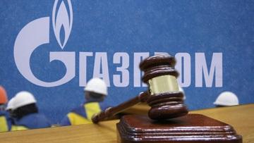 Иллюстрация к новости: «Газпром» проиграл суд в Вене