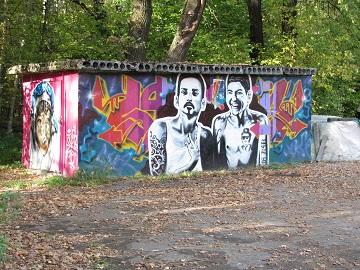 Иллюстрация к новости: в Москве запретят граффити