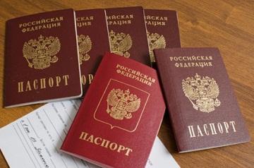 Иллюстрация к новости: порядок получения российского гражданства решили упростит