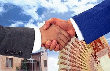 Иллюстрация к новости: инвестиции в малый бизнес