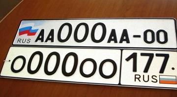 Купить «красивый» автомобильный номер можно будет легально — иллюстрация