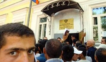 Миграционный кодекс РФ — иллюстрация к новости