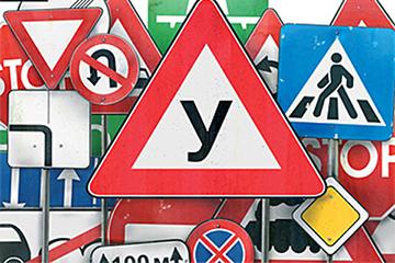 Иллюстрация к новости: Начинающих водителей хотят ограничить в правах