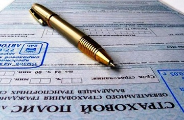 Иллюстрация к новости: новые законопроекты поменяют институт страхования