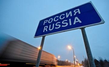 Правила въезда в Россию — иллюстрация к новости