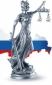 Аватар пользователя 1-я Юридическая Компания