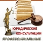 """Аватар пользователя """"Правовой центр """"ЛексСтатус"""""""