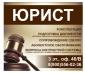 Аватар пользователя Индивидуальный предприниматель Беляев П.В.