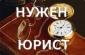 Аватар пользователя Сарайчук Анна Анатольевна