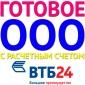 Аватар пользователя public119564518