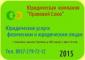 Аватар пользователя Юридическая компания Правовой Союз
