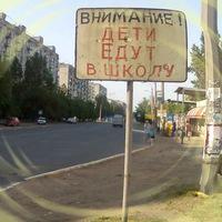 Аватар пользователя Эдуард Потапов