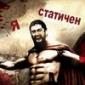 Аватар пользователя Виктор Кузнецов