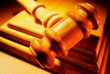 Разработан Кодекс административного судопроизводства — иллюстрация к новости