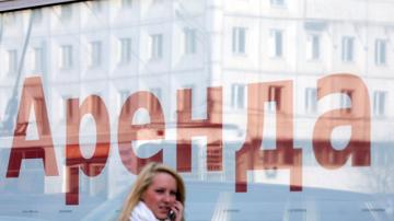 Мосгордума способствует развитию малого бизнеса в России — иллюстрация к новости