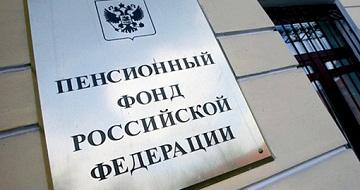 Иллюстрация к новости: срок регистрации организаций и ИП сократят до трех дней