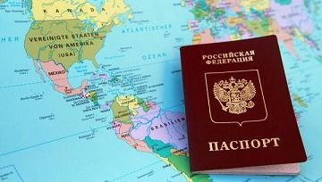 Иллюстрация к новости: процедуру получения гражданства РФ предлагают упростить