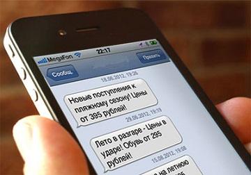 Законопроект о рассылке рекламных смс — иллюстрация