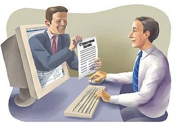 Иллюстрация к новости: страхование через интернет