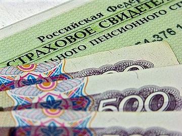 Страховые взносы в ПФ РФ — иллюстрация к новости