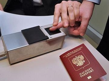 Иллюстрация: В России начнут выдачу загранпаспортов с отпечатками пальцев