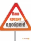 Аватар пользователя Созыкин Александр Борисович