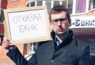 Вся правда о кредитных брокерах — иллюстрация к статье